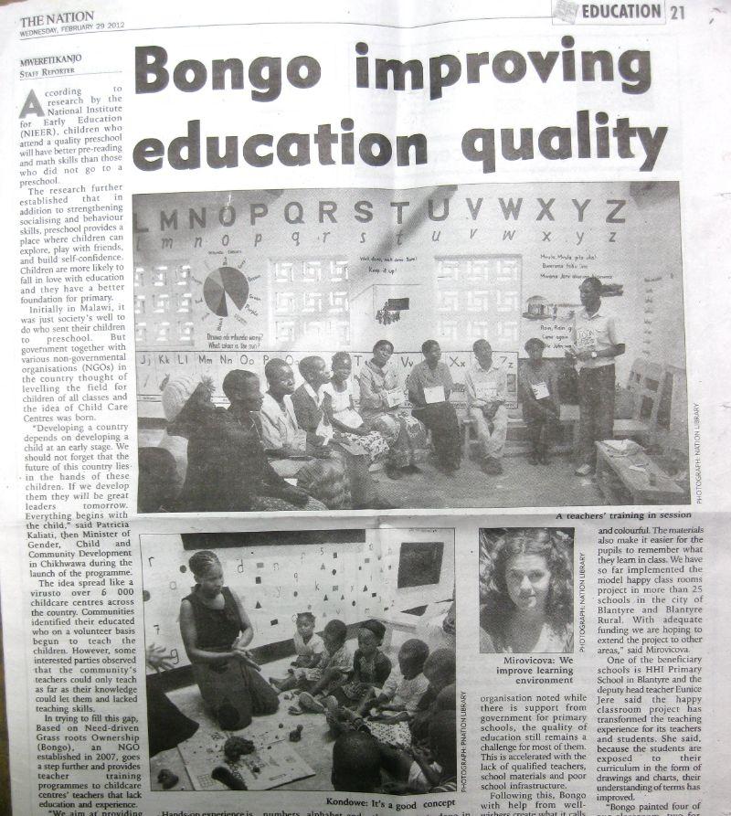 bongo educational quality